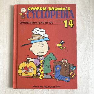 ヴィンテージ チャーリーブラウン 百科事典 No.14